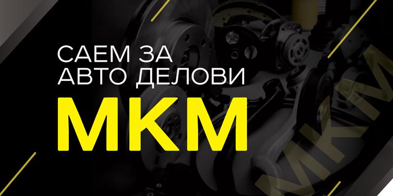 160527_MKM_pr1