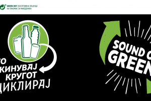 sound of green-prvw