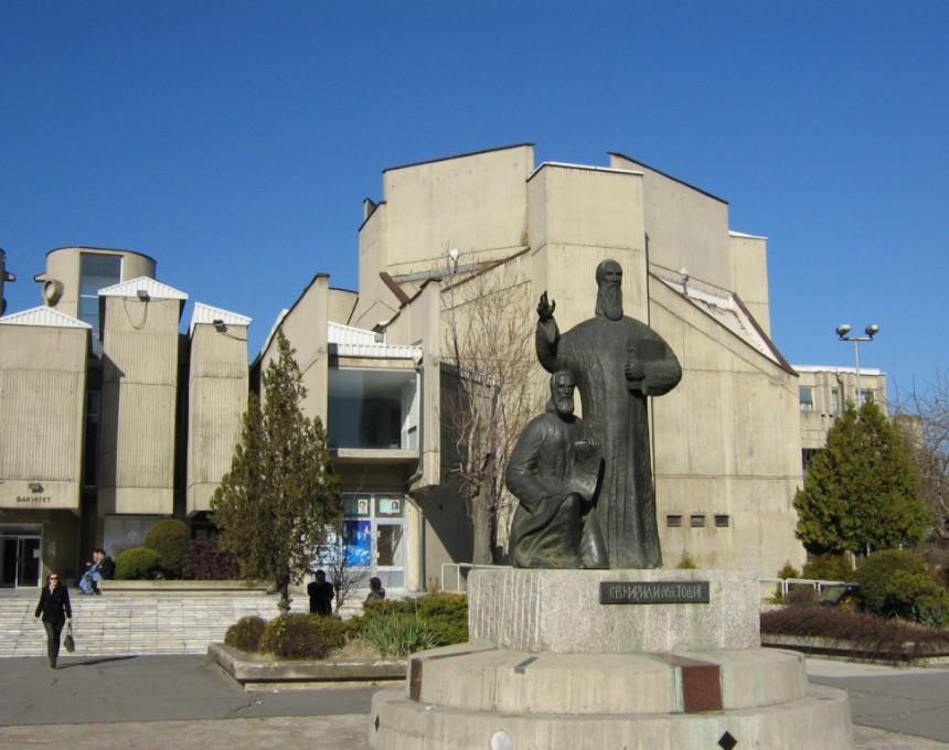 univerzitet-860x680
