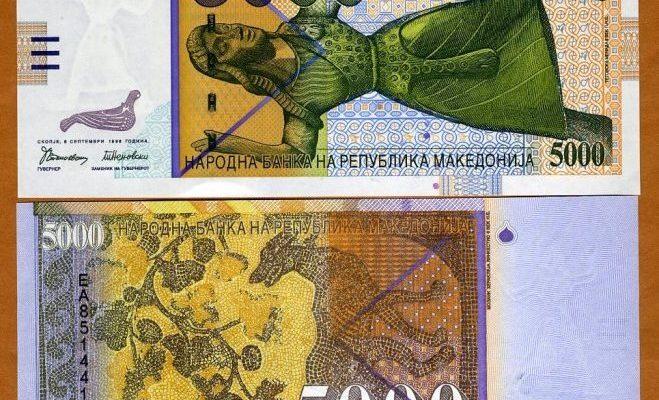5000-denari
