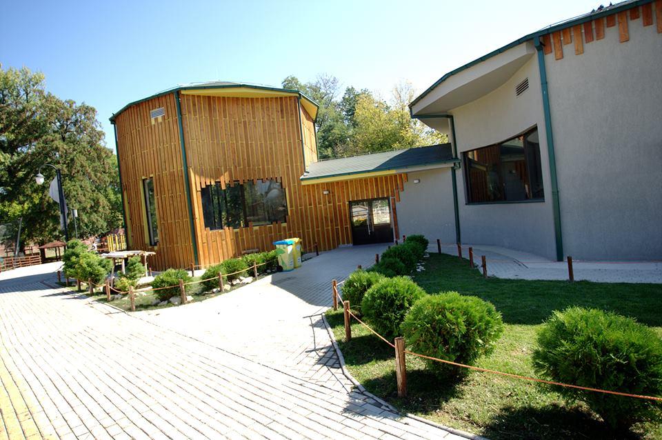 Zooloska gradina Skopje